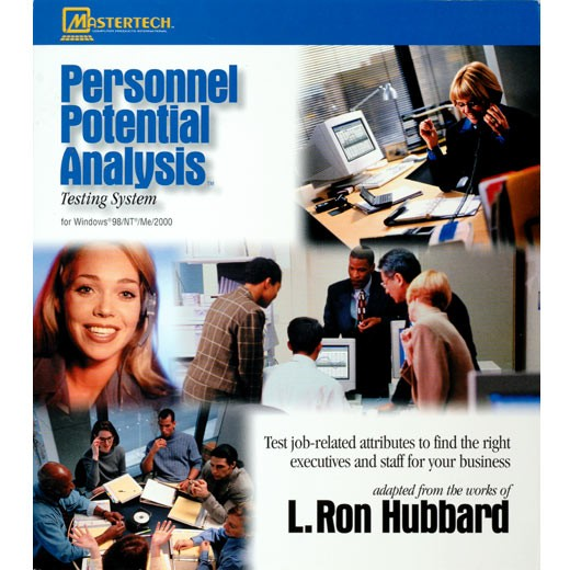 Personnel Potential Analysis Testing System (Windows)